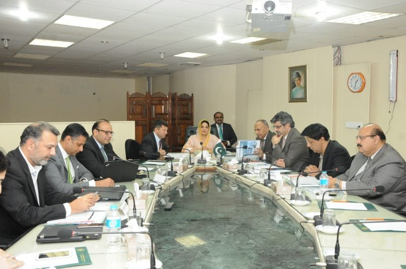 Minister of State for IT and Telecom Chaired 44th Board of Director's Meeting of USF Co.