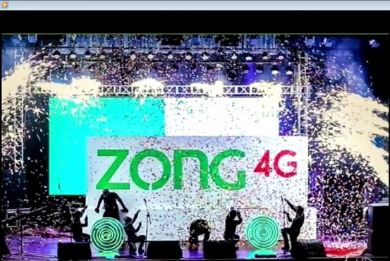 """Exclusive """"Zong is going to launch New Logo"""""""