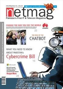 Netmag Title